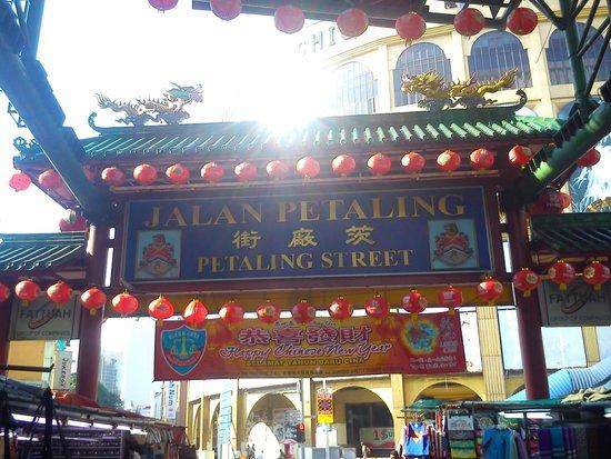 Petaling Street: Ворота