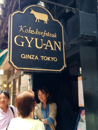 Gyuan: Main Entrance of the Restaurant