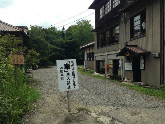 Kagai Onsen Ichiyokan