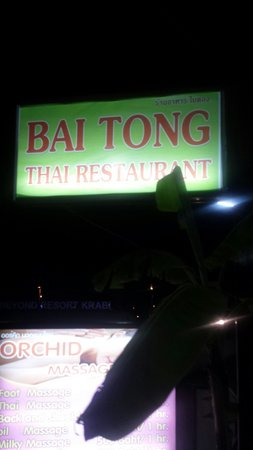 Bai Tong: Fantastic food