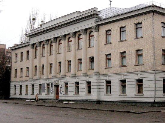 Cherkasy State Art Museum