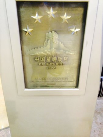 Renaissance Wuhan Hotel: 5 star Renaissance Marriott Wuhan
