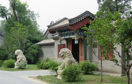Peking University (Beijing Da Xue): Peking University 2