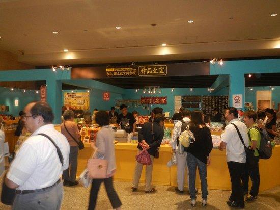 Tokyo National Museum The Heiseikan : 平成館内のグッズ売り場