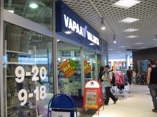 Koskikeskus Shopping Centre