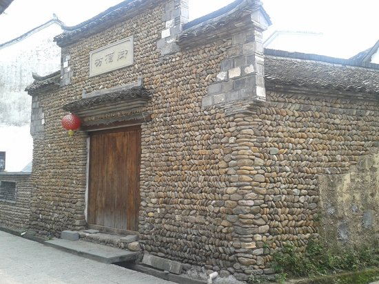 Longmen Ancient Town: An old winery