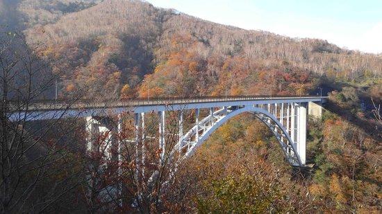 Ropposawa Bridge