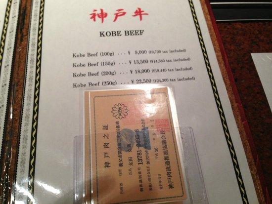 Misono Kyoto : Certificado de auténtica carne de Kobe