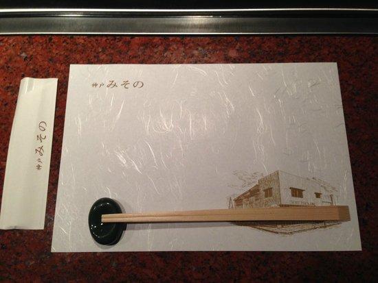 Misono Kyoto : Presentación de la mesa