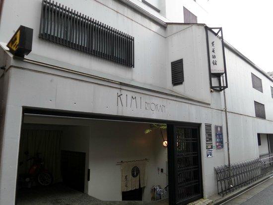 Kimi Ryokan : entrace