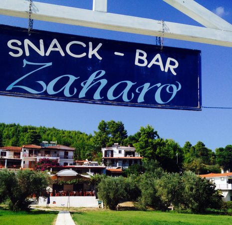 Snack-Bar Zaharo