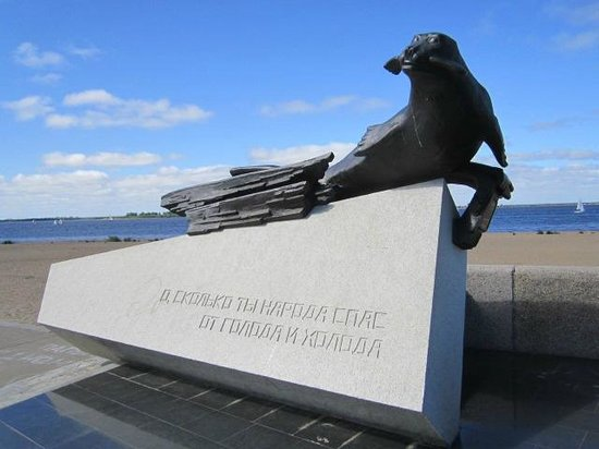 Monument To the Seal - the Savior of Citizens of Arkhangelsk and Leningrad