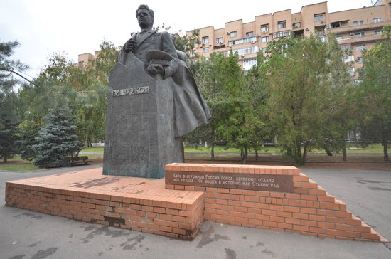 ‪Monument to the Marshal V. Chuikov‬