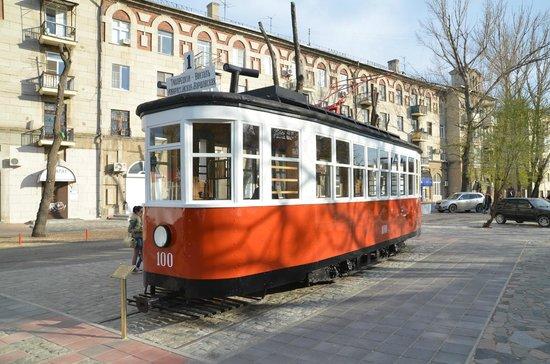 Tram Monument