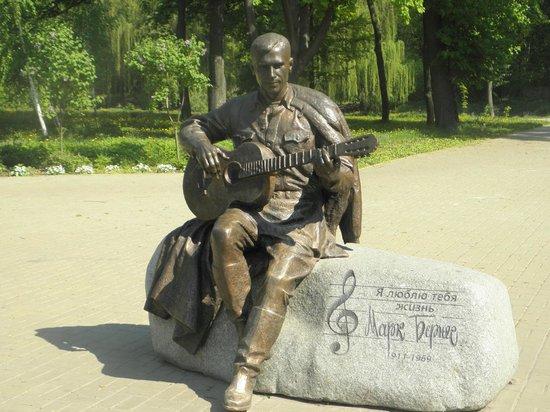 Mark Bernes Monument