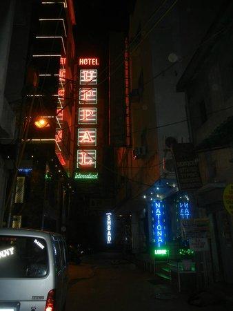 Hotel Uppal International: Außenansicht