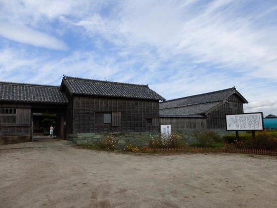 Residence of Tanaka Family