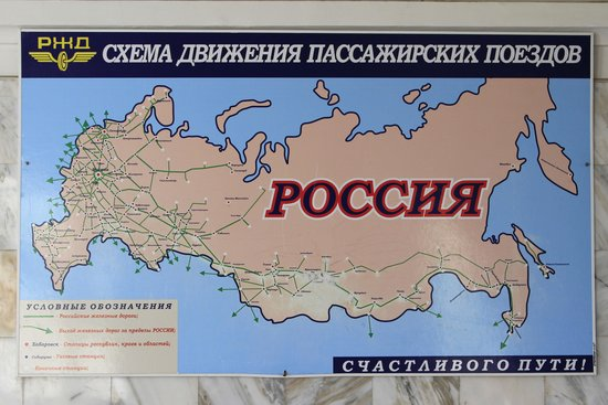Map of the Trans Siberian Express system at Ilanskaya ... Trans Siberian Railroad Map on northern europe map, bosnia map, south america map, baikal amur mainline, wales map, st thomas map, arctic ocean map, trans-siberian railway panorama, west siberian railway, brazil map, republic of georgia map, india map, orient express, cyprus map, central asia map, south africa map, central europe map, saint petersburg, ural mountains map, west africa map, greenland map, moscow map, caribbean cruise map, caucasus mountains map, russia map,