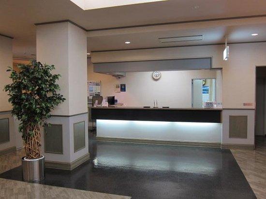 Nanko Hotel Kucchan: ロビー
