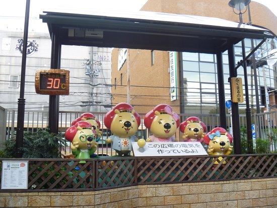 ふくまるの家 (池田駅前広場)