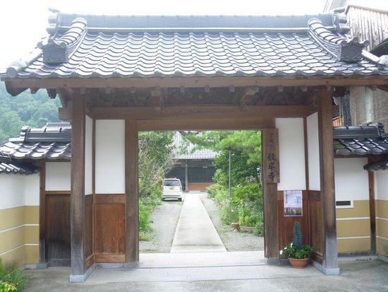 Kyoganji Temple