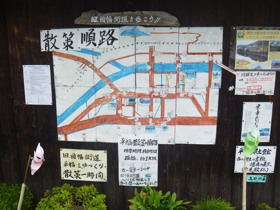 Kamiue Tourist Information Center