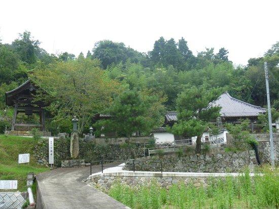 Ryoseiji Temple
