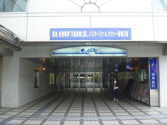 Aste Kawanishi