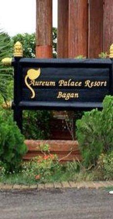Temples de Bagan : A resort near the temples of Bagan