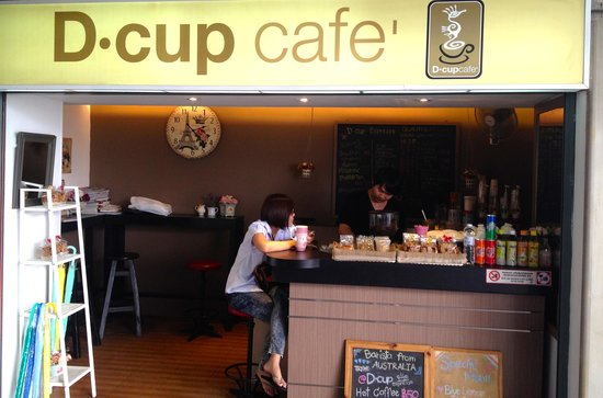 D Cup Cafe