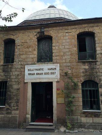 Suleymaniye Hamam: Entrance
