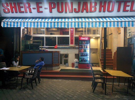 Sher-E-Punjab Restaurant: The Restaurant