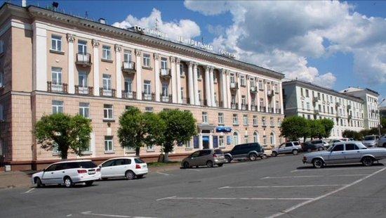 Tsentralnaya