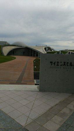 Science Hills Komatsu