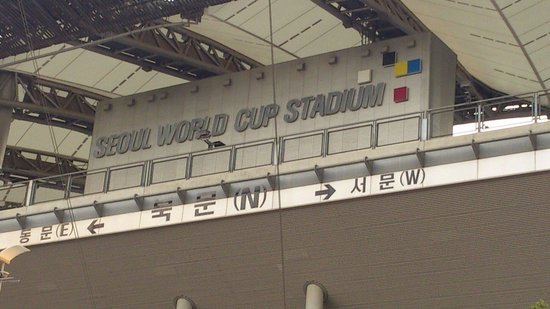 Seoul World Cup Stadium: Watamic