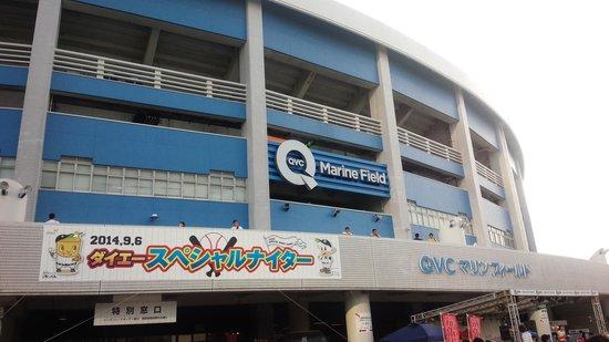 ZOZO Marine Stadium : 外観