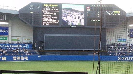 ZOZO Marine Stadium : ビジョン