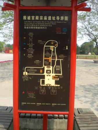 Yin Xu: 殷墟の案内板。広い。