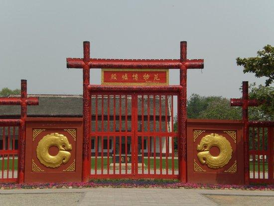 Yin Xu: お約束の入口。