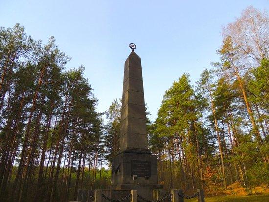 Paneriai (Ponar): monument