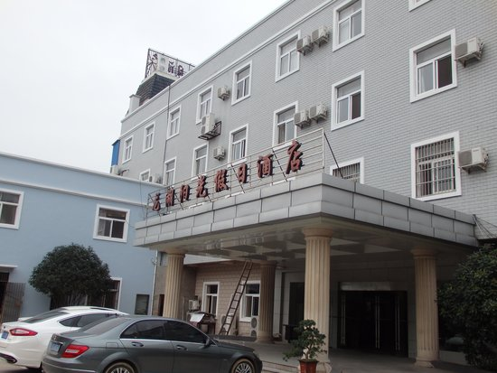 Photo of Longhu Sunshine Holiday Hotel Bengbu