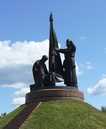 Memorial Park Pobeda