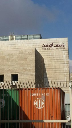 The Jordan Museum: The out view of the muesm