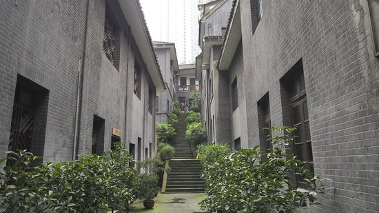 Chongqing Museum of Korean Provisional Government Site