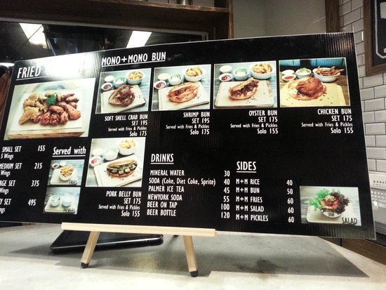 24th Avenue: mono mono menu