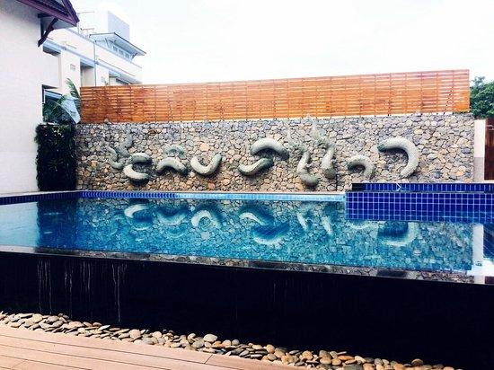 Nak Nakara: Pool