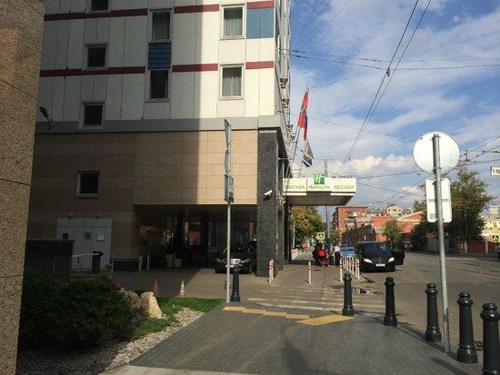 Holiday Inn Moscow Lesnaya: Фасад