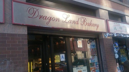Photo of Chinese Restaurant Dragon Land Bakery at 125 Walker St, New York, NY 10013, United States
