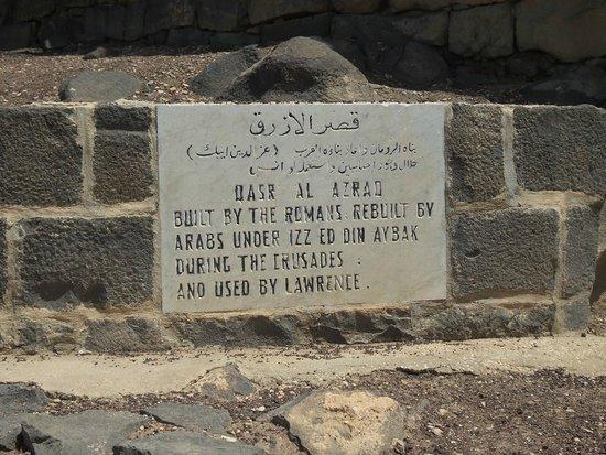 Qasr Azraq iscrizione esterna