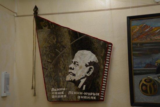Provideniya, Russland: Flagge